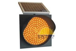 400mm Solar Yellow Flashing Light